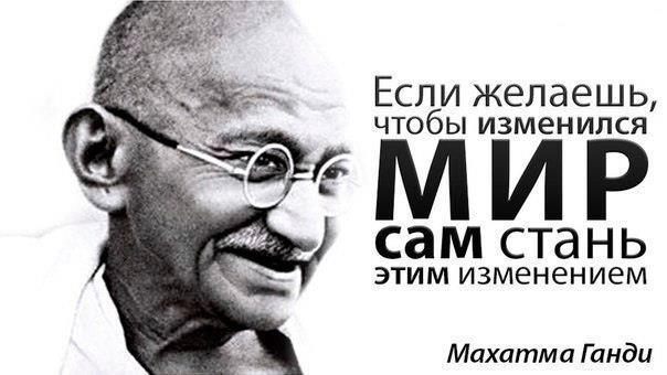 Коуч Олег Ишин о лидерстве